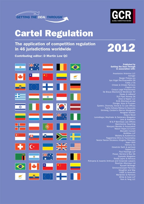 Cartel regulation 2012 - Hungary